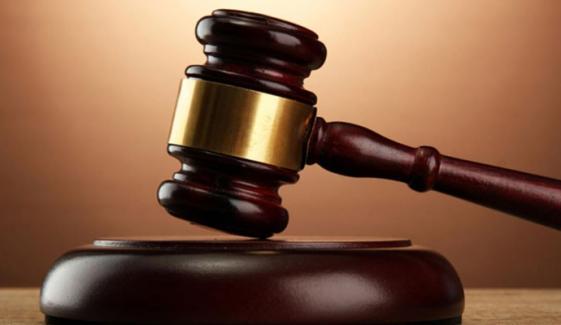 بیوی کے نام پر قرض لےکر دوسری شادی کرنے پر مقدمہ