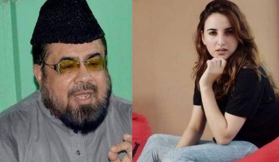 حریم شاہ نے مفتی عبدالقوی کی ایک اور ویڈیو شیئر کردی