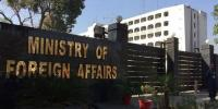 'بھارت فالس فلیگ آپریشن کرتا ہے'