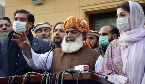 پی ڈی ایم کا آج الیکشن کمیشن کے سامنے بھرپور احتجاج کا اعلان