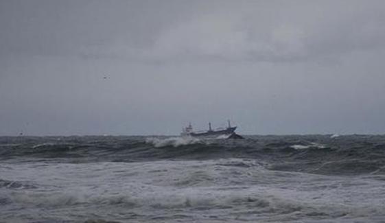 روس کا بحری جہاز ترکی میں خوفناک حادثے کا شکار