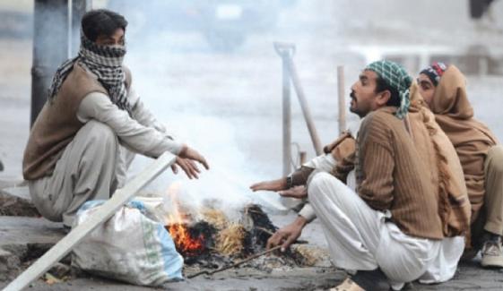کراچی: آئندہ چوبیس گھنٹوں کے دوران موسم سرد رہنے کا امکان