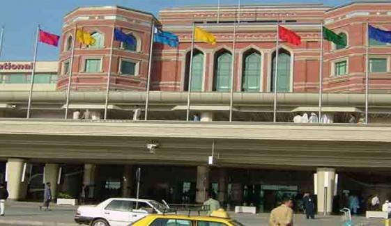 لاہور: ملکی و غیر ملکی 15 پروازیں تاخیر کا شکار، 7 منسوخ