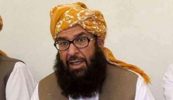 الیکشن کمیشن کو آج یادداشت پیش کریں گے: مولانا عبدالغفور حیدری
