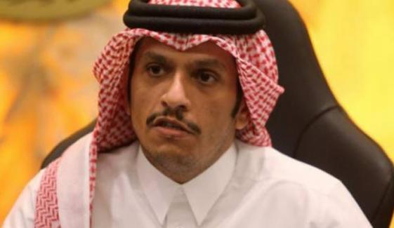 ایران۔ امریکا مذاکرات کیلئے قطر سہولت کاری کیلئے تیار ہے: وزیر خارجہ قطر