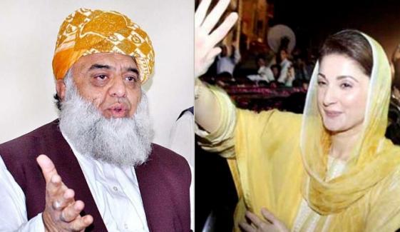 اسلام آباد : احتجاج میں مریم نواز اور فضل الرحمٰن پہنچ گئے، شاندار استقبال