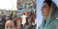 'چاروں جانب سے ریلی میں شرکت کرنے والوں کا جمِ غفیر دیکھیں'