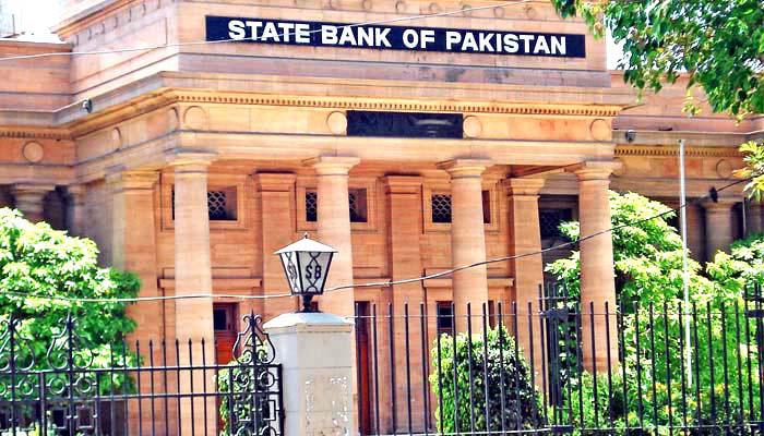 پاکستان کے ذمہ قرض میں 3 ہزار 692 ارب روپے کا اضافہ