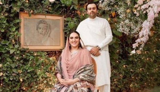 بختاور کے دولہا شادی کیلئے کراچی پہنچ گئے