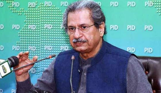 پینشن کا بوجھ بڑھ رہا ہے، ریفارمز کے متعلق غور کررہے ہیں، شفقت محمود