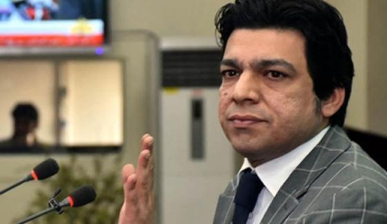 الیکشن کمیشن کی فیصل واوڈا کو جواب جمع کرانے کیلئےآخری مہلت
