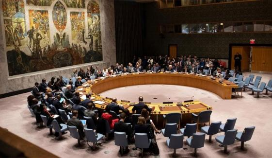 شام کی جانب سے اقوام متحدہ کو خط، شام سے امریکی افواج کے انخلا کا مطالبہ