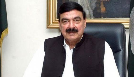 پاکستان میں یکم مئی سے ای پاسپورٹ کا آغاز