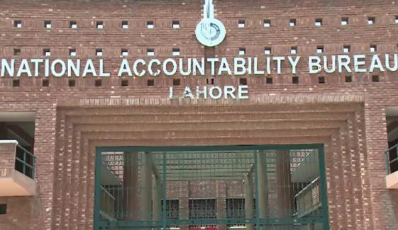 لاہور ہائیکورٹ نے نیب کو نصرت شہباز کیخلاف کارروائی سے روک دیا