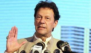 وزیراعظم عمران خان کا وزیر ستان میں 4G،3G شروع کرنے کا اعلان