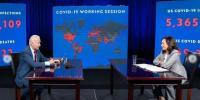 کملا ہیرس اور جوبائیڈن ملک کی قیادت کیسے کریں گے؟