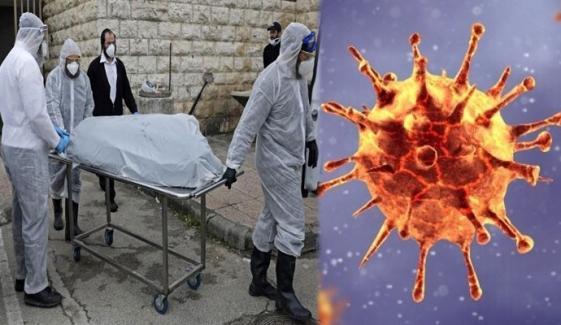 دنیا میں کورونا وائرس سے کل اموات 20 لاکھ 83 ہزار 754