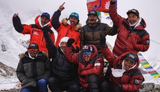 K2 سَر کرنے والے غیر ملکی کوہ پیما اسلام آباد پہنچ گئے