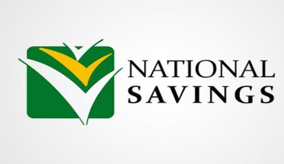 قومی بچت اسکیمیں: شرح منافع میں اضافہ