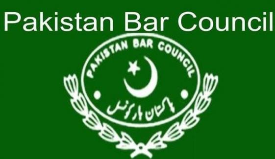 عاصمہ جہانگیر گروپ کے خوش دل خان پاکستان بار کونسل کے چیئرمین منتخب