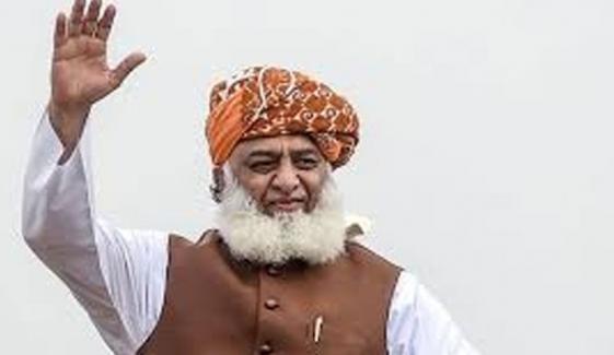 فارن فنڈنگ کیس بتارہا ہے عمران خان کو پیسہ بھارت و اسرائیل سے آیا، مولانا فضل الرحمٰن