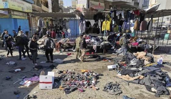 بغداد کی مارکیٹ میں دو خودکش دھماکے، 32 افراد ہلاک، 110 زخمی