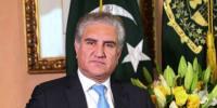 'امریکا سے تعلقات کا انحصار پاکستان پر ہے'