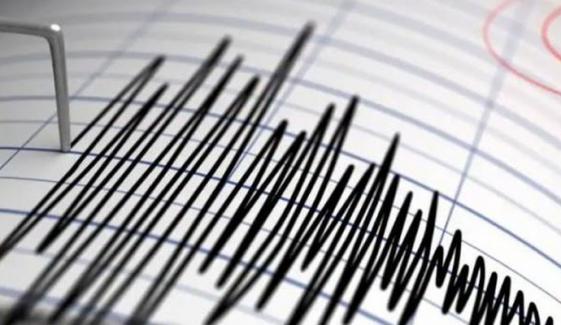 فلپائن میں 7.0 شدت کا زلزلہ