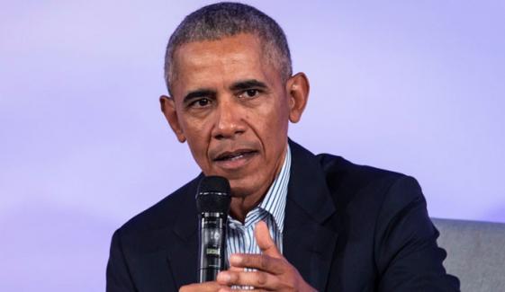 بارک اوباما نے کونسا سنگِ میل عبور کیا؟