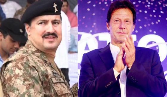 الفا براوو چارلی کے 'گل شیر' کا عمران خان کیلئے خصوصی پیغام