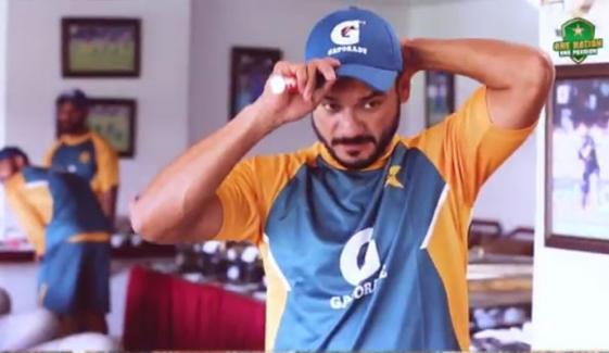 قومی ٹیم کی شرٹ پہن کر ٹریننگ کے جذبات ناقابل بیان ہیں، تابش خان
