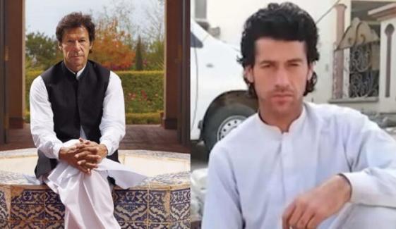 عمران خان کا ہمشکل نوجوان کون ہے؟