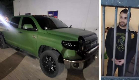 'ڈی ایچ اے مافیا کلب' گاڑی پکڑی گئی، سیکورٹی گارڈز زیرحراست، اسلحہ ضبط