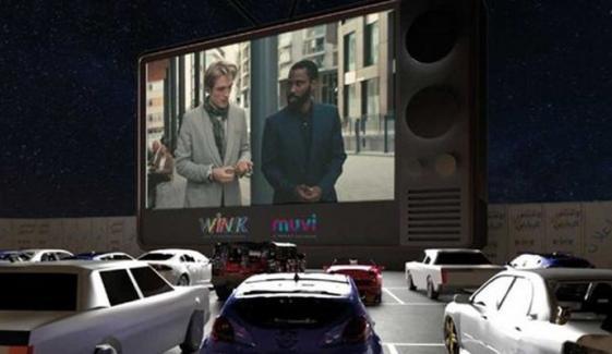 سعودی عرب: ریاض میں پہلا 'ڈرائیو اِن سنیما' بن گیا