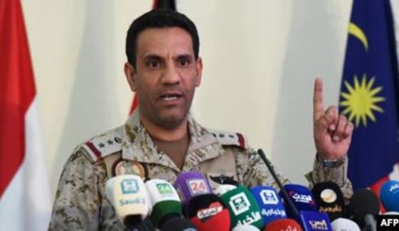 حوثی باغیوں کے دوحملے ناکام بنا دیئے، سعودی فوجی اتحاد
