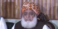 مولانا فضل الرحمٰن کے داماد نیب میں طلب