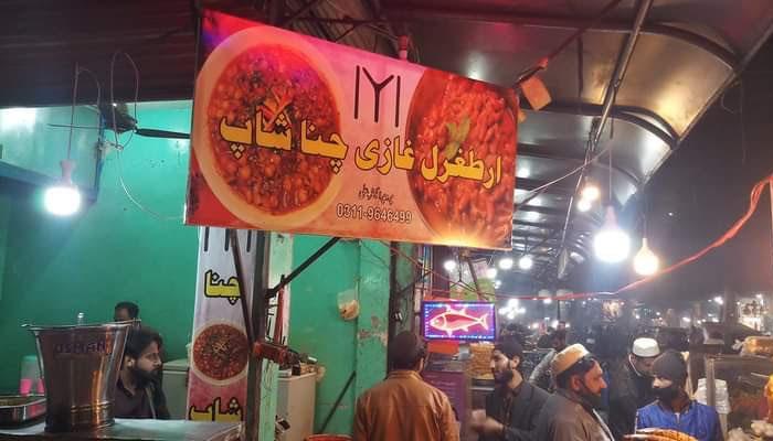 پشاور میں 'ارطغرل چنا شاپ' کے چرچے
