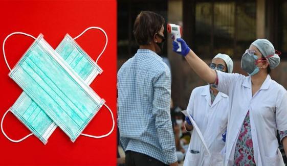 دنیا میں کورونا وائرس کے کیسز 9 کروڑ 87 لاکھ سے متجاوز