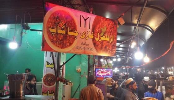 پشاور میں 'ارطغرل غازی چنا شاپ' کے چرچے