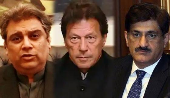 مراد علی شاہ  نے علی زیدی کی شکایت کردی
