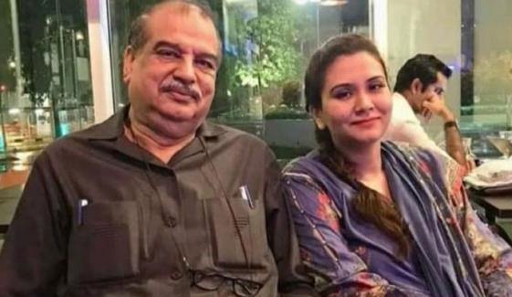 ڈاکٹر اظہر اور مقتولہ بیٹی کا پوسٹم مارٹم مکمل