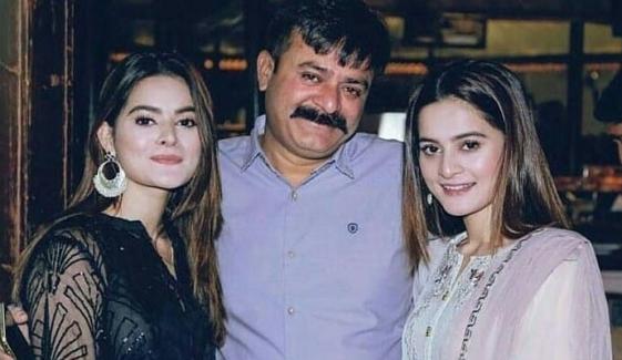 آپ ہمیں اور ہم آپ کو دیکھ رہے ہیں: ایمن خان کا والد کیلئے پیغام