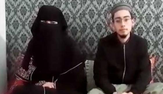 افغانی لڑکی شادی کرنے بہاولنگر پہنچ گئی