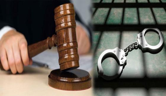 شوہر کے قتل کی ملزمہ جسمانی ریمانڈ پر پولیس کے حوالے