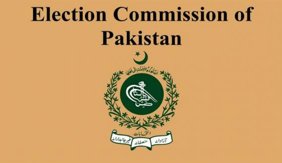 فارن فنڈنگ کیس کی اوپن سماعت کریں گے: الیکشن کمیشن