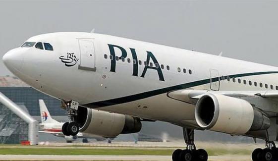 روکے گئے طیارے کی کمپنی کو پی آئی اے نے 7 ملین ڈالر کی ادائیگی کردی