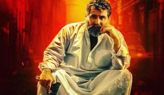 سندھ پولیس کے شہید ایس پی چودھری اسلم کی زندگی پر مبنی فلم 'چوہدری' کا ٹریلر جاری