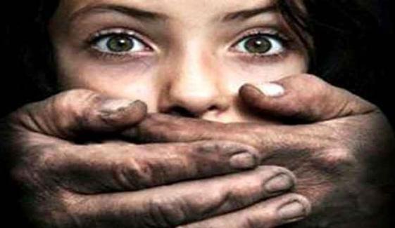 کراچی: 2 سال قبل اغواء ہوئی لڑکی منگھو پیر سے بازیاب