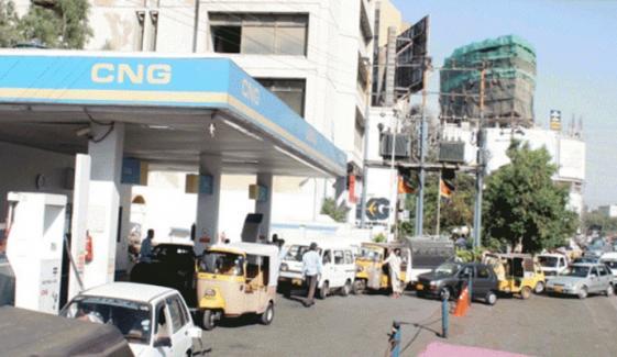 کراچی سمیت سندھ میں 6 دن بعد CNG دستیاب