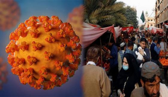 پاکستان : کورونا وائرس کے کیسز میں 1 بار پھر نمایاں کمی